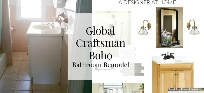 global-craftsman-boho-bathroom-remodel