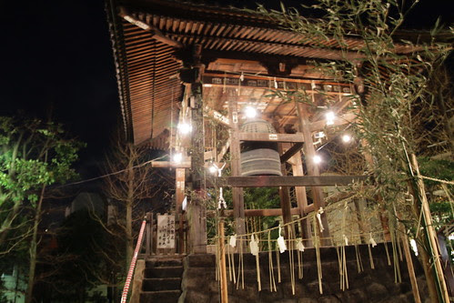 Temple bell of Senso-ji