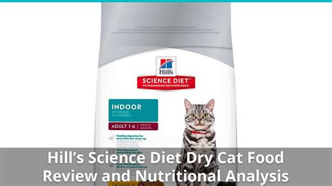 hills science diet cat food dry review  nutrition