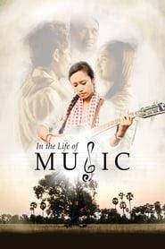 In the Life of Music ganzer film deutsch stream 2019 komplett
