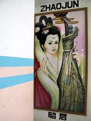 Zhaojun Portrait