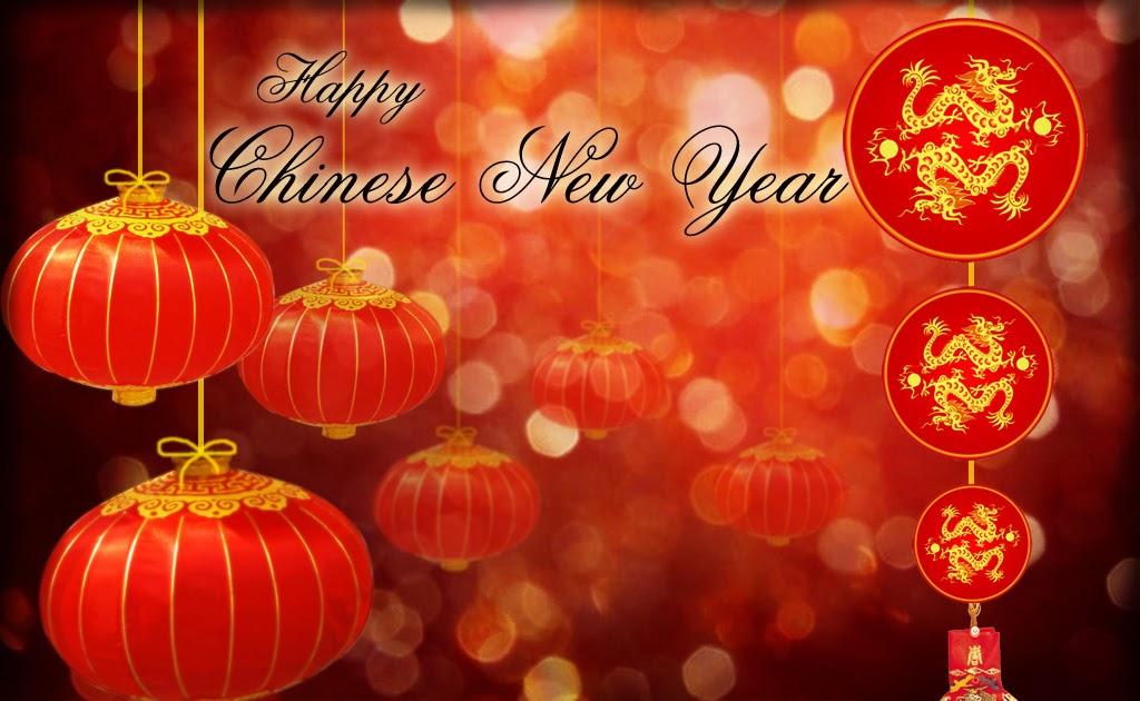 Новогодние открытки на китайском, бьющееся сердце
