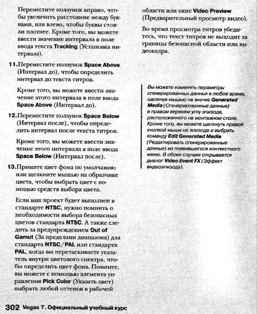 http://redaktori-uroki.3dn.ru/_ph/12/547646301.jpg