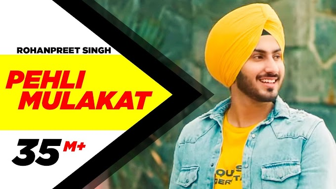 Pehli Mulakat Song Lyrics | Latest Punjabi Songs 2018 | New Songs