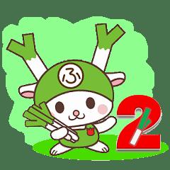 Lineスタンプふっかちゃん2 埼玉県深谷市キャラクター 40種類 120円