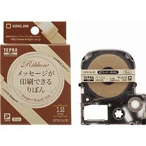 キングジム テプラPRO・カラーラベル(りぼん) ベージュ/黒文字 12mm SFR12JK