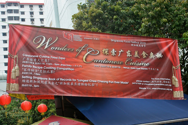 Wonders of Cantonese Cuisine will take place at Kreta Ayer Square