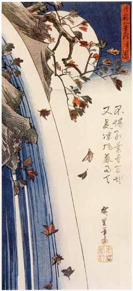 File:Hiroshige-Moon-behind-leaves.jpg