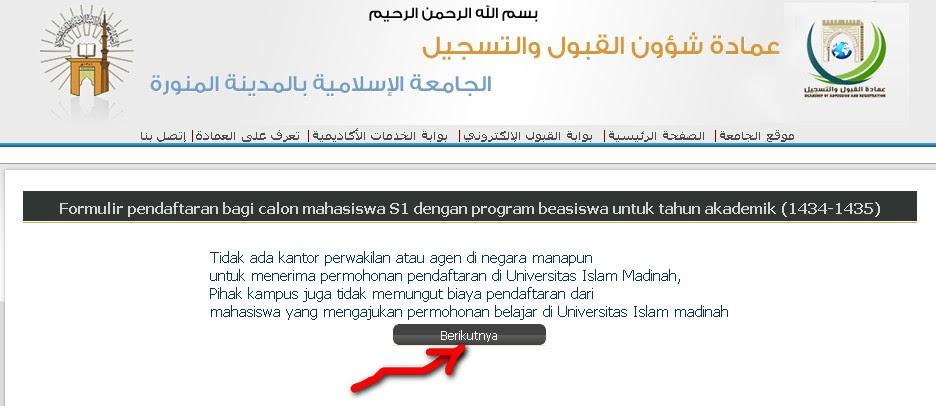 Daftar Online Universitas Madinah