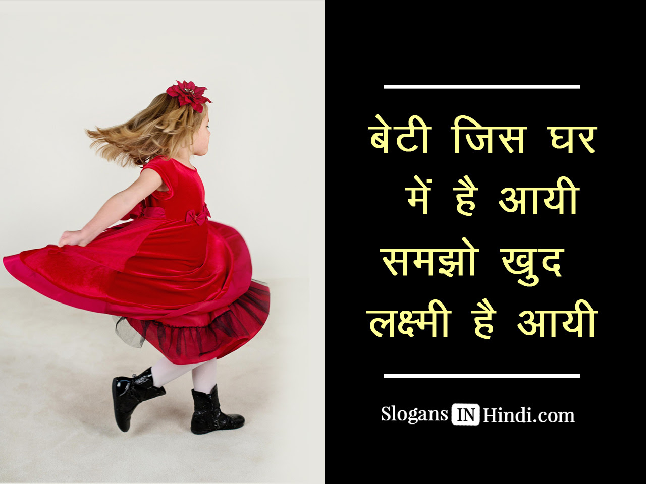 Save Girl Child Slogans In Hindi
