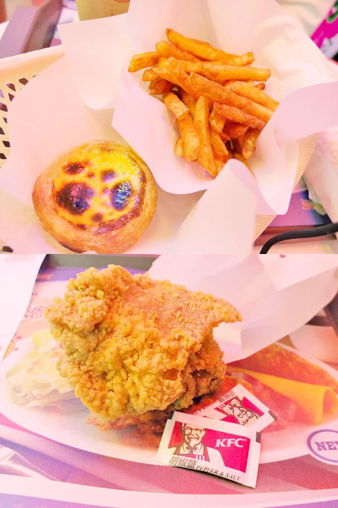 kfc taiwan taipei chicken fries