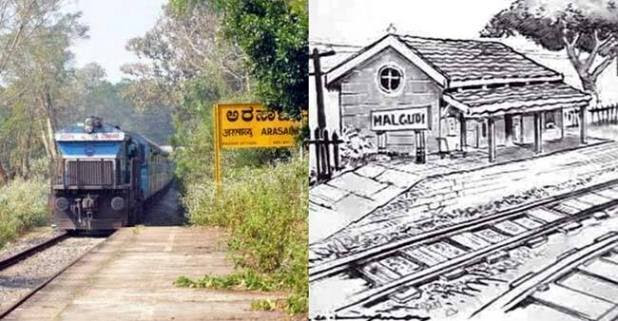 90s kids will shortly be able to trip Malgudi station in Karnataka