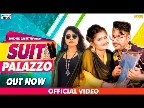 Suit Palazzo Lyrics Download Song | Gajender Phogat, Anjali Raghav | Anu Kadyan, Anil Prem Nagariya | New Haryanvi Songs