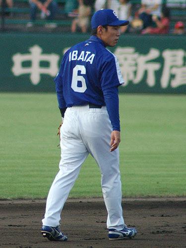 Hirokazu Ibata