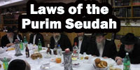 the laws of the purim seudah