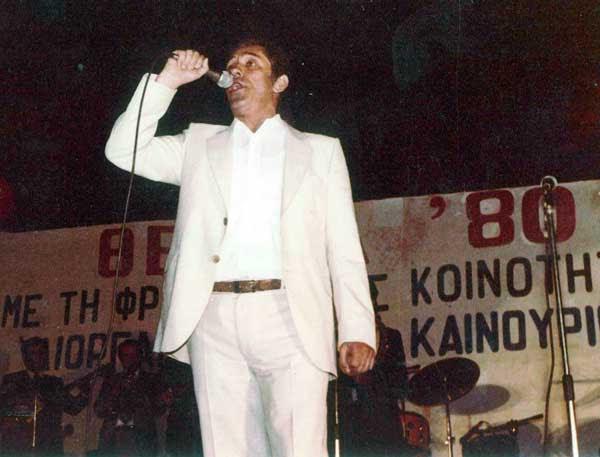 Αποτέλεσμα εικόνας για Τιμήθηκε ο μεγάλος Ηπειρώτης τραγουδιστής Στυλιανός Μπέλλος