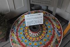 カレータ 車輪