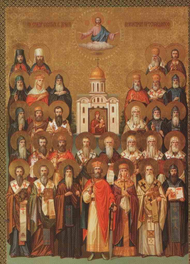 Волынские святые