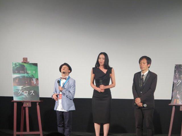 Một lễ hội đa sắc màu - Liên hoan phim quốc tế Okinawa - Ảnh 2.