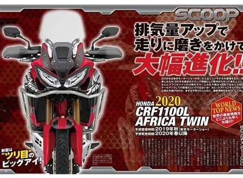 topic honda crf africa twin   adventure