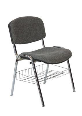 form sandalye,krom metal,kaliteli,konferans sandalyesi