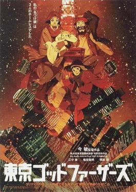 http://upload.wikimedia.org/wikipedia/en/e/ef/Tokyo_Godfathers_(Movie_Poster).jpg