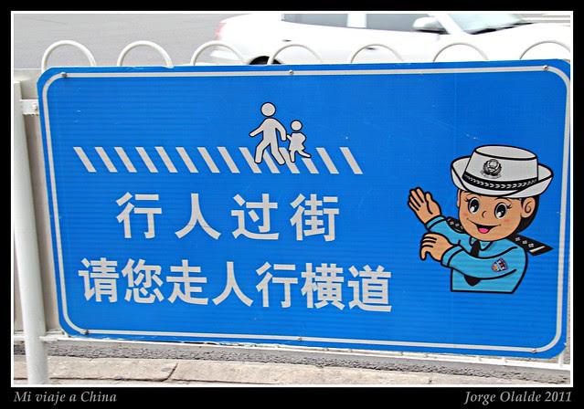 Pekín - indicaciones