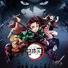 Kimetsu No Yaiba 18 Poster