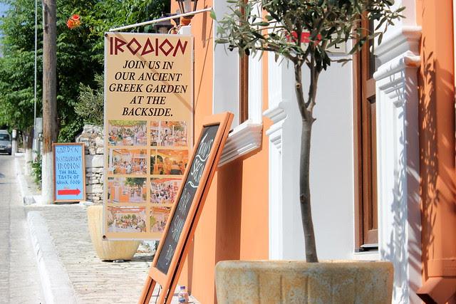 Kreikka, Samos 2012 1430
