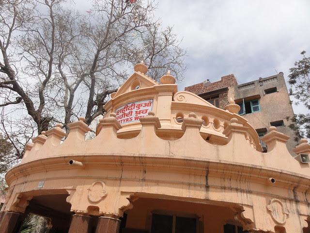 Martyr's Well, Jallianwala Bagh, Amritsar