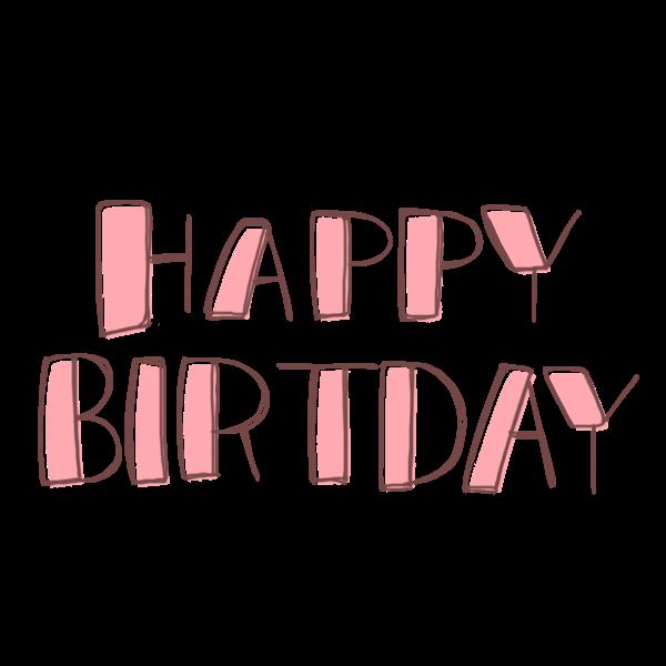 Happy Birthday 文字のイラスト かわいいフリー素材が無料のイラスト