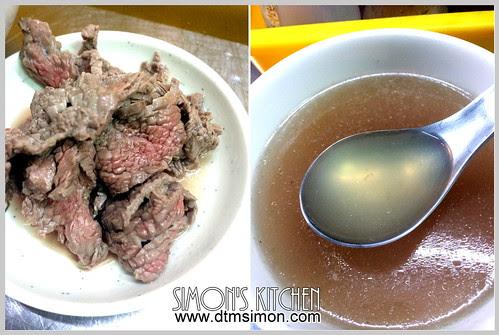 阿輝土產牛肉湯13