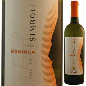 【6本〜送料無料】シンボリ ノジオーラ 2010 ラヴィスSimboli Nosiola 2010 Lavis[イタリアワ...