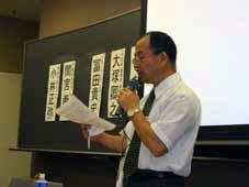 Speaker JPG