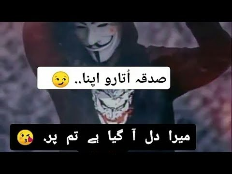 😎Attitude Boys WhatsApp Status Boys Attitude level Urdu Status qouets Tik tok Attitude videos joker