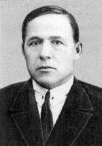Комиссаров (Вантер) Гурий Иванович