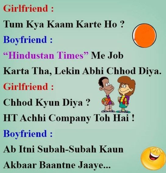 Funny Jokes New Boyfriend Girlfriend Jokes Hindi Me