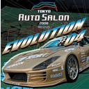 Tokyo Auto Salon 2008 Presents Evolution / V.A.