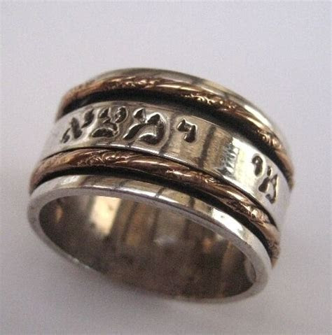 Jewish Wedding Band Spining Rings Hebrew Engraved LOVE   eBay