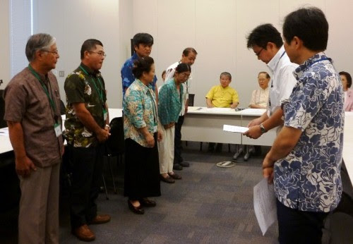 Futami residents demand government stop new US base construction and respect letter from UN Environment Programme