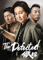 Defected, The - Season 1