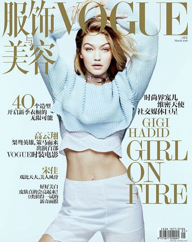 Abs of steel: Model Gigi Hadid struck a provocative pose for the March 2016 cover of Vogue China