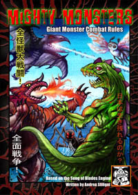 Mighty Monsters (Printed Book)