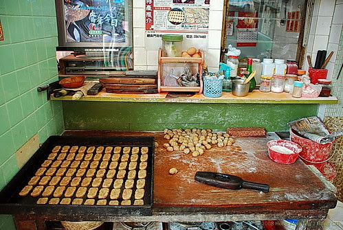 Traditional Chinese Pastry Shop