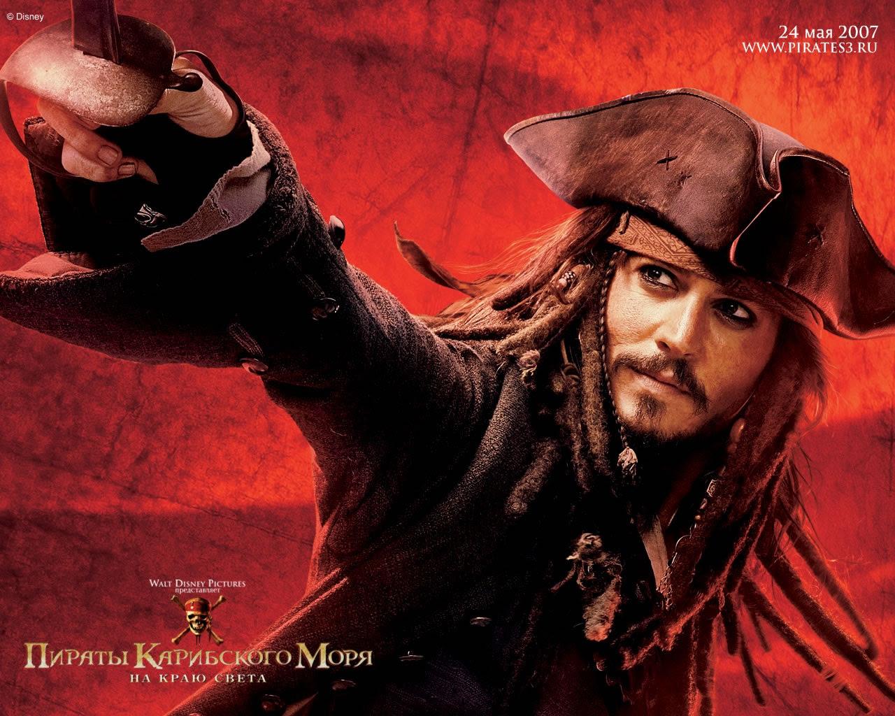 Jack Sparrow 壁紙 ジャック スパロウ 壁紙 30438298 ファンポップ
