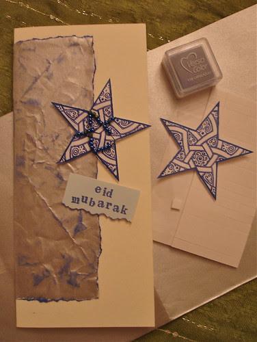 Eid greeting card, for Hajj