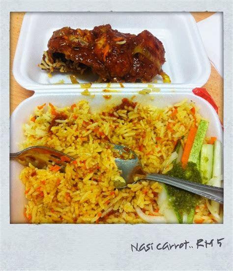 resepi nasi carrot  ayam masak merah favorite