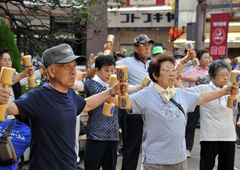Japans huge pension fund set for major investment shift: reports