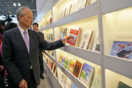 Cui Tiankai, the Chinese ambassador to the United States, at BookExpo in Manhattan, to which China sent 500 delegates from publishing houses and 26 authors.