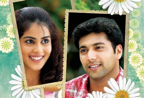 santhosh subramaniam mp songs tamil latest songs